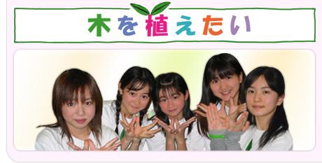title_gazou.jpg